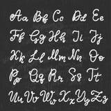 Hand drawn lettering font, alphabet stock illustration