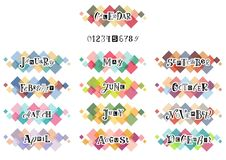 Hand drawn lettering of months of the year and numbers  with white outlines on colorful background with squares. Hand drawn lettering of months of the year and Stock Photo