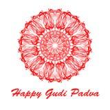 Hand drawn mandala abstract circle ornament vector illustration Royalty Free Stock Photos