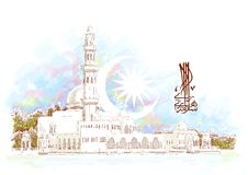 Hand Drawn Mosque Stock Images