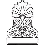 Hand-drawn ornament Stock Images