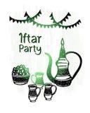 Hand drawn ramadan kareem, iftar party, green shine royalty free stock image