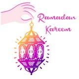 Hand drawn Ramadan lantern background. Vector Illustration Royalty Free Stock Photo