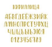Hand drawn russian cyrillic calligraphy brush script of capital letters. Gold glitter alphabet. Vector Stock Image