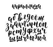 Hand drawn russian cyrillic calligraphy brush script of lowercase letters. Calligraphic alphabet. Vector. Illustration Royalty Free Stock Photo