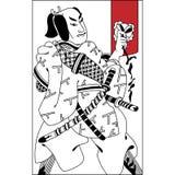 Hand drawn Samurai illustration. Vintage hand draw art Stock Images