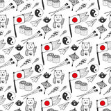 Hand drawn seamless pattern with Japan culture elements. Japan background for design. Vector Royalty Free Stock Images
