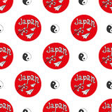 Hand drawn seamless pattern with Japan culture elements. Japan flag with yin yang background for design. Travel Royalty Free Stock Image