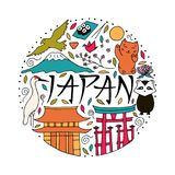 Hand drawn symbols of Japan in circle shape. Japanese culture an. D architecture. Round design concept Royalty Free Stock Photography