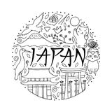 Hand drawn symbols of Japan in circle shape. Japanese culture an. D architecture. Round design concept Stock Images