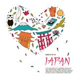 Hand drawn symbols of Japan. Japanese culture and architecture. The main attractions of Asia Stock Images