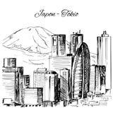 Hand drawn Tokyo cityscape scene. On white background Royalty Free Stock Photos