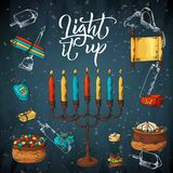 Hand drawn traditional Chanukah symbols in sketch style. Jewish holiday Hanukkah greeting card. Vector illustartion vector illustration