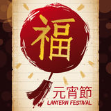 Hand Drawn Traditional Chinese Lantern in Scroll for Lantern Festival, Vector Illustration. Poster with traditional Chinese lantern hand drawn in a ancient Stock Photos