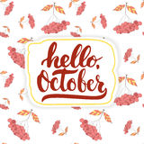 Hand drawn typography lettering phrase Hello, October isolated on the white background Royalty Free Stock Photo