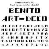 Hand drawn vector alphabet Stock Images