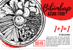 Hand drawn vector illustration. Brochure with Asian food. Bibimb. Ap. Perfect for restaurant brochure, cafe flyer, delivery menu. Ready-to-use design templates Royalty Free Stock Image