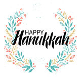 Hand drawn vector illustration. Happy hanukkah. Lettering Stock Photos