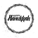 Hand drawn vector illustration. Happy hanukkah. Lettering Royalty Free Stock Photo