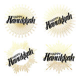 Hand drawn vector illustration. Happy hanukkah Royalty Free Stock Photography