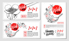 Hand drawn vector illustration - Promotional brochures with Asia Royalty Free Stock Images