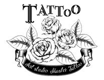 Hand drawn vector illustration of tattoo logo with roses royalty free illustration
