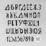 Hand Drawn Vector Russian Alphabet Royalty Free Stock Photos