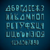 Hand Drawn Vector Russian Alphabet Letters Stock Image
