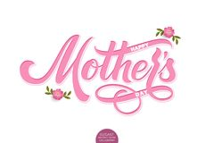 Hand drawn volumetric lettering Happy Mothers Day . Elegant modern handwritten calligraphy with depth and shadow. Mom. Day. For cards, invitations, prints etc Stock Photo