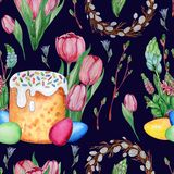 Hand drawn watercolor Easter Seamless pattern royalty free stock photo