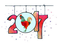 Hand drawn watercolor New Year poster. Hand drawn New Year poster. 2017 is the year of Red Fire Chicken on Chinese zodiac. Watercolor illustration Stock Images