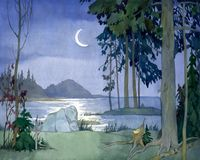 Silent Night scene. Hand drawn watercolour sketch on paper backdrop with space for text on dark gloaming heaven. Quiet mysterious romantic cool nightfall mist Stock Photos