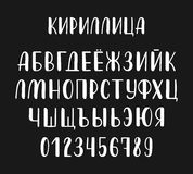 Hand drawn white russian cyrillic calligraphy brush alphabet of capital letters. Vector Stock Image