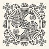 Hand drawn yin-yang sign Stock Photo