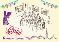Hand drog Ramadan Festivity Image vektor illustrationer