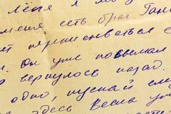 Hand geschriebener Brief lizenzfreies stockbild