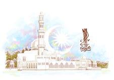 Hand Getrokken Moskee stock illustratie