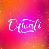 Hand gezeichnet, hindisches Festival Diwali beschriftend lizenzfreie abbildung