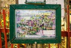 Hand gezeichnete Karte von Kawagoe Stockfotografie