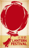 Hand gezeichnete Laterne in der roten Pinselstrich-Art für Laternen-Festival, Vektor-Illustration vektor abbildung