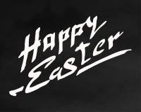 Hand gezeichnete Ostern-Beschriftung Lizenzfreie Stockbilder