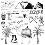 Hand gezeichneter Gekritzelsatz altes Ägypten-Elemente Lizenzfreie Stockfotos