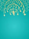 Hand gezeichnetes Element für Design schablone Lizenzfreie Stockbilder