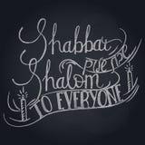 Hand het geschreven van letters voorzien met tekst Shabbat shalom stock illustratie