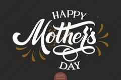 Hand het getrokken van letters voorzien - Gelukkige Moedersdag Elegante moderne met de hand geschreven kalligrafie Vectorinktillu stock illustratie
