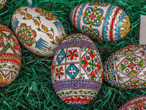 traditional romanian easter egg design Royalty Free Stock Photography