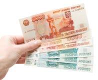 Hand met geld Royalty-vrije Stock Afbeelding