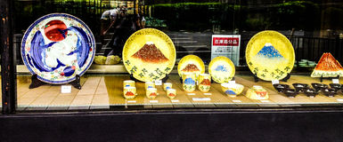 Hand painted japanese ceramics Royalty Free Stock Photo