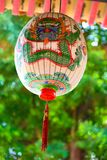 Hand-painted lantern in Taiwan. Hand painted lampion with frightening dragon face in green and red on white. Traditional lampion in Taiwan with territying royalty free stock images