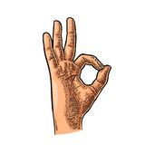 Hand showing symbol okay. Vector black vintage engraved Stock Photos